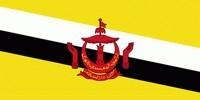 Бруней | Малайский
