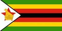 Зимбабве | Английский
