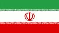 Иран | Фарси