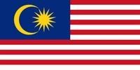 Малайзия | Малайский